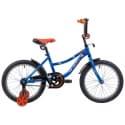 """Велосипед 18"""" NOVATRACK NEPTUNE Синий"""