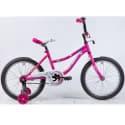 "Велосипед 18"" NOVATRACK NEPTUNE Розовый"