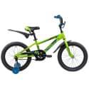"""Велосипед 18"""" NOVATRACK LUMEN Алюм. Зелёный"""