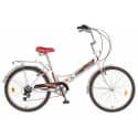 """Велосипед 24"""" NOVATRACK Складной FS 6 скоростей, Белый"""