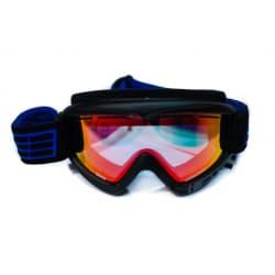 Очки SALICE® 969 DARWFV Black Blue/RW Clear C.1