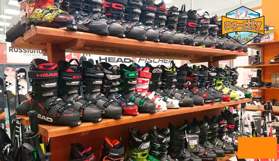Горнолыжные ботинки в магазине в Уфе