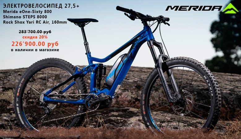 Электровелосипед MERIDA eOne-Sixty 800